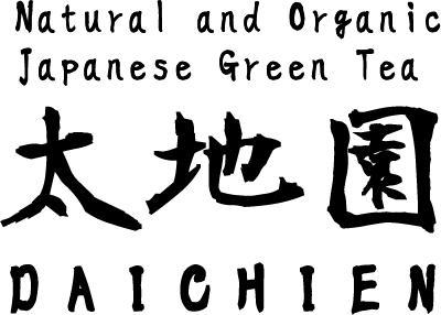 太地園のお茶の特徴